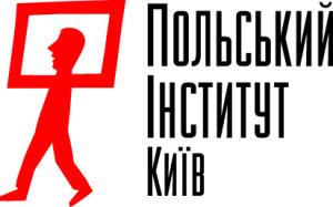 logopolinst_ukr