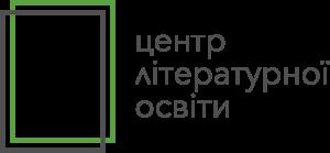clo_logo_ukr